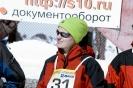 Elbrus Race 2008_115