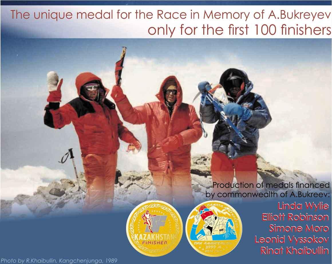 bukreev-amangeldy-2016-medals-eng-1160